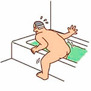 浴槽をまたぐのがたいへん