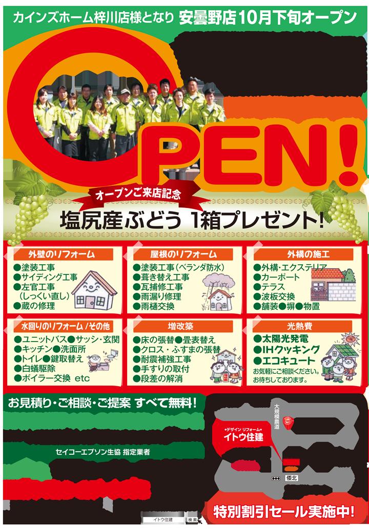 open-omote-1