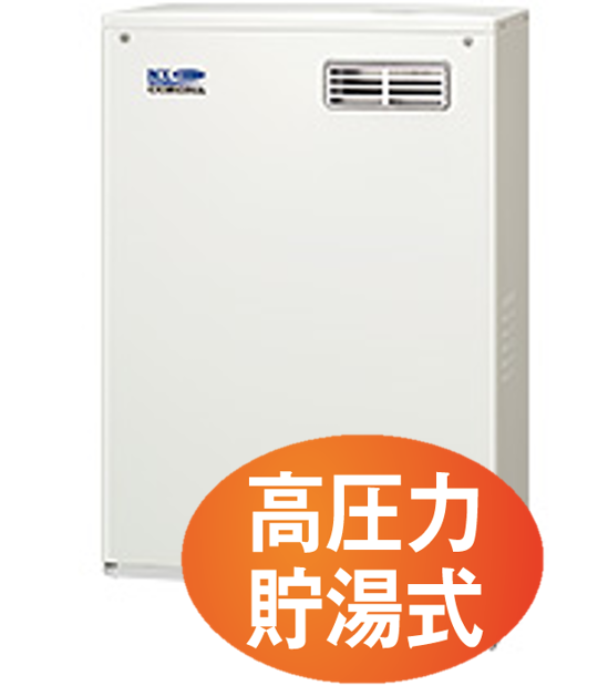 UKB-NX460HAR(MD)高圧力貯湯式イトウ住建