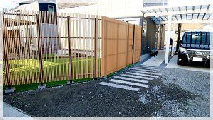 フェンス・玄関アプローチ
