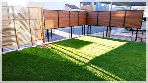 三協シャトレナM3型フェンス