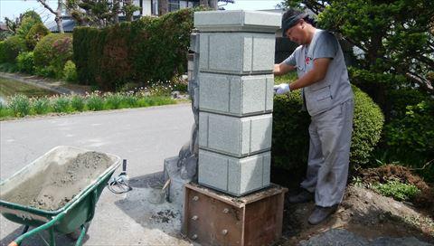 門柱改修工事